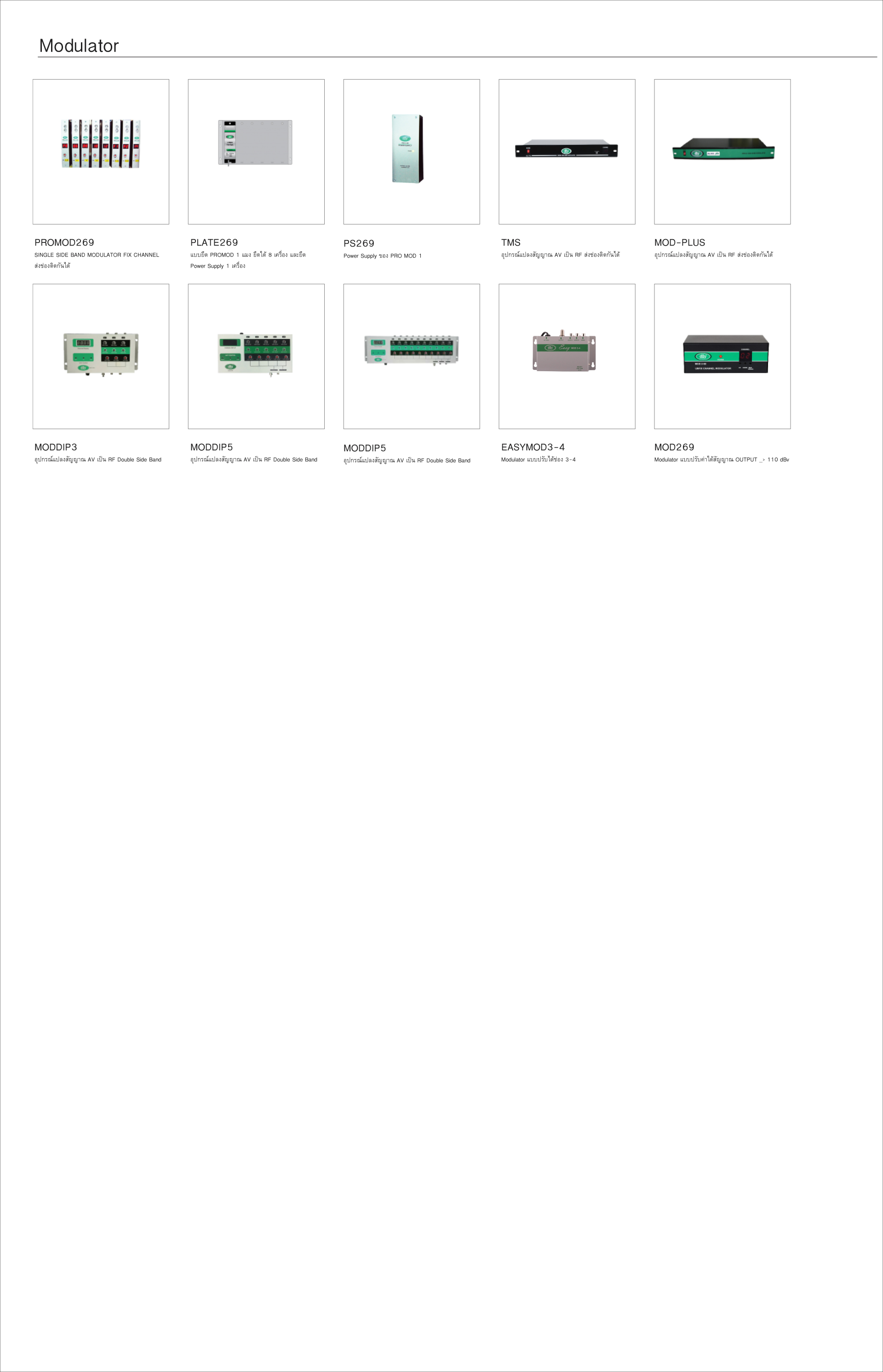 Page_Product_dBy4
