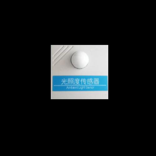 Ambient-Light-sensor-