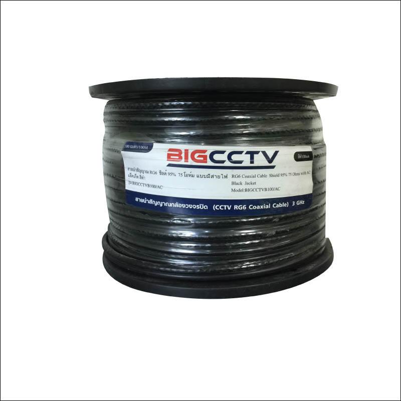 BIGCCTVB100-AC