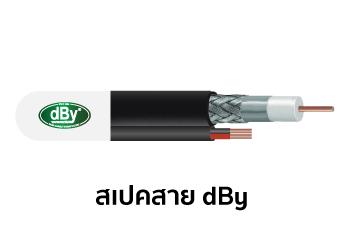 spec_dby